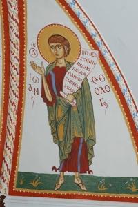 saint_john_the_divine_fresco_in_altar_apse