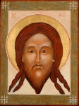 Christ Icon by Christine Hales