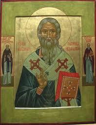 Saint Patrick Icon