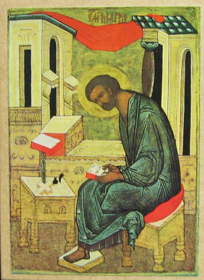 Saint Mark Icon , american Association of Iconography
