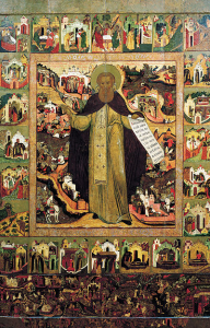 Saint Sergius of Radoneh