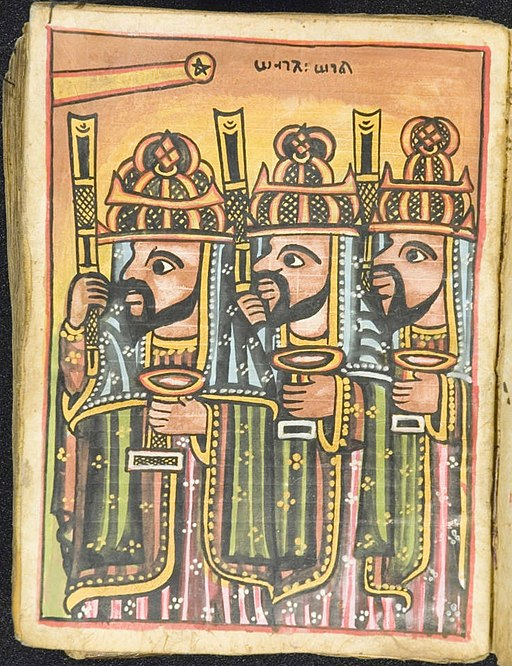 Ethiopian Biblical Illustration of The Three Magi