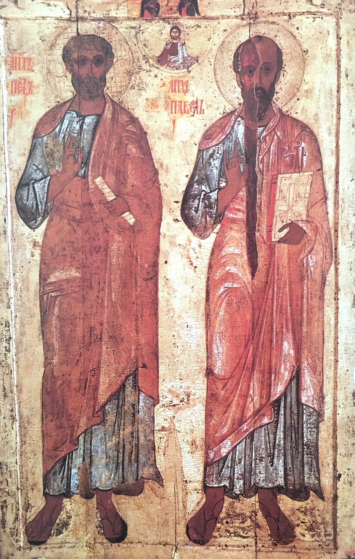 Apostles Peter and Paul Icon in the Russian Museum, St. Petersburg