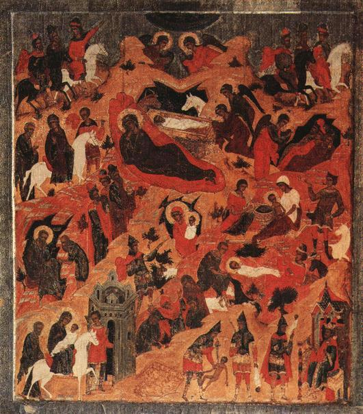 Nativity of Jesus Icon from St. Paraskeva Church