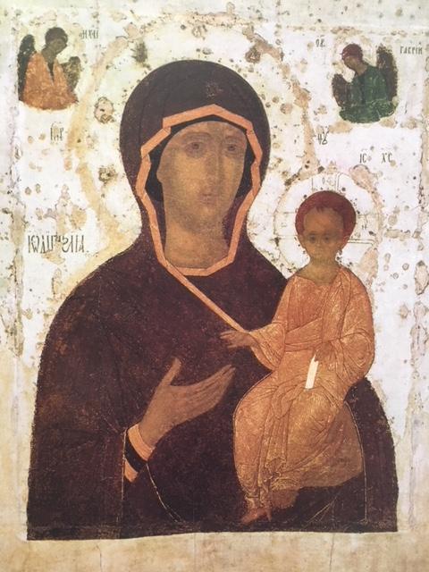 Russian Icon circa 14th Century
